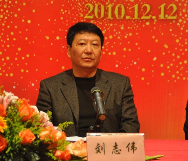 市委常委,市政法委书记刘志伟